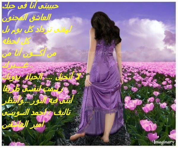 اللهم بلغنا رمضان Backgr10